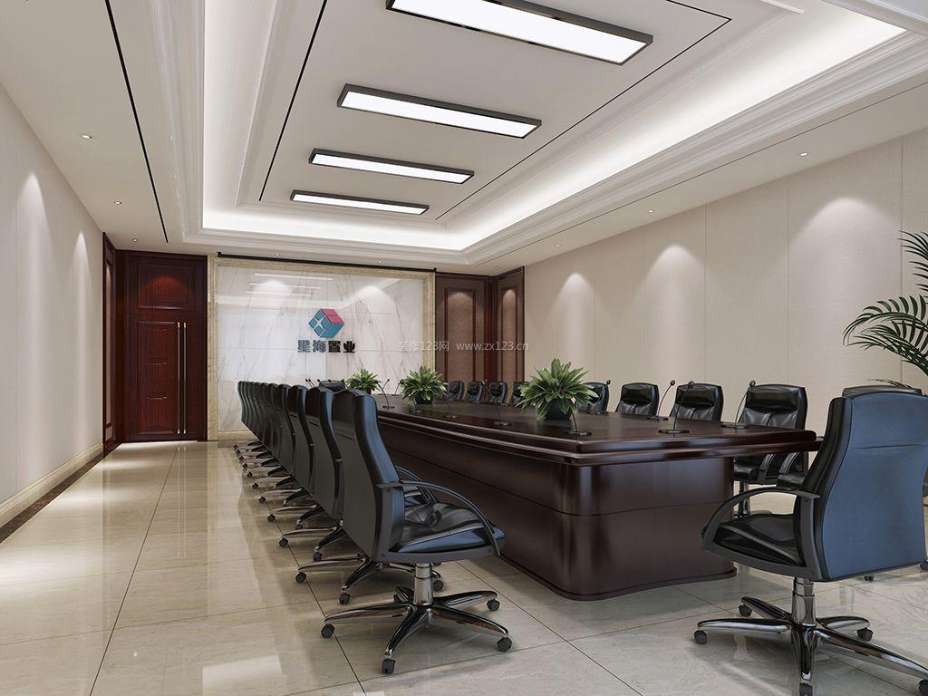 办公会议室装修效果图 石膏板吊顶装修效果图片