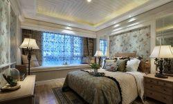 中式田園風格臥室飄窗設計圖