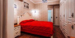 家居臥室裝潢 婚房臥室床頭背景墻
