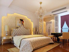 家居臥室裝潢 簡歐風格臥室背景墻