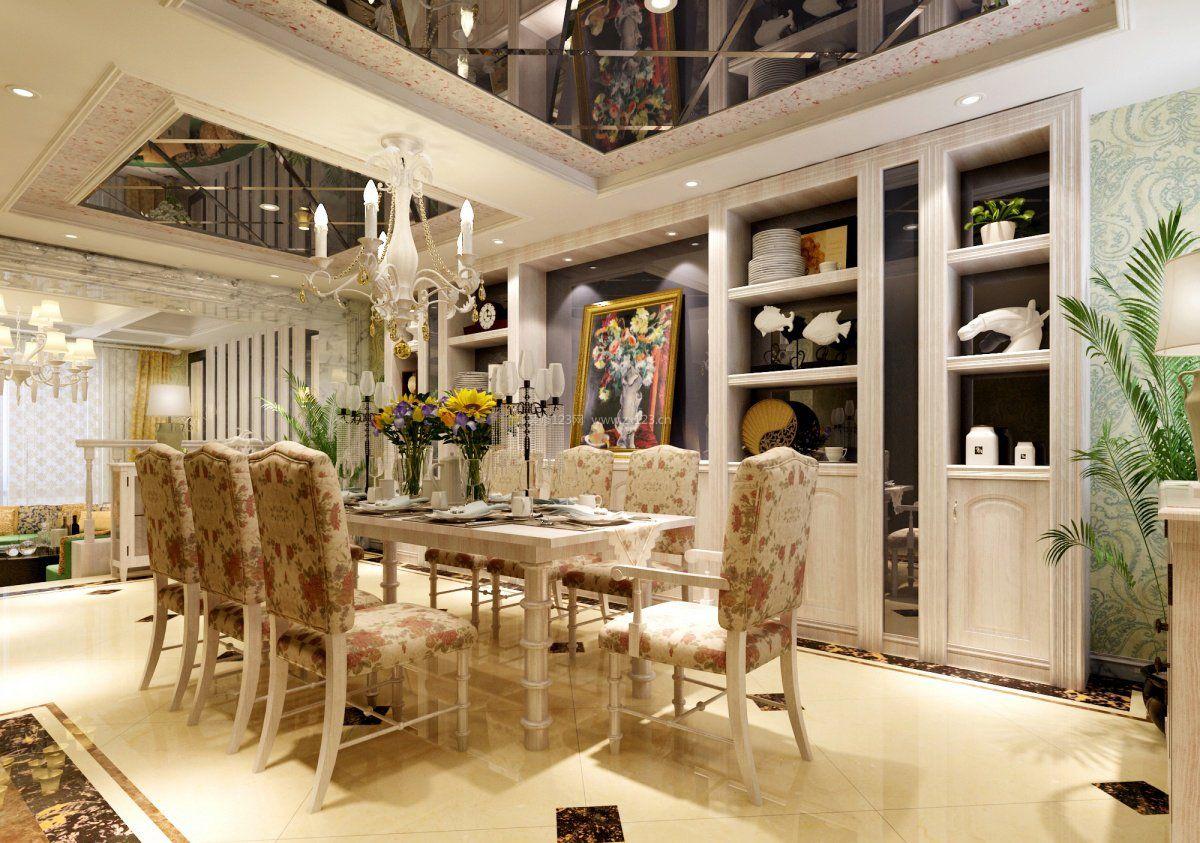 最新简欧别墅餐厅装修设计图片2017