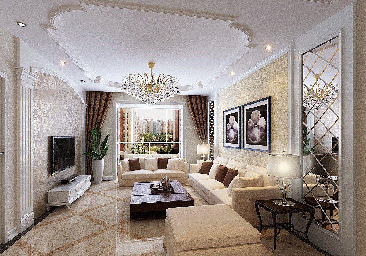 小客厅的布置图片大全,新房客厅布置图片大全,10平米客厅布置图片