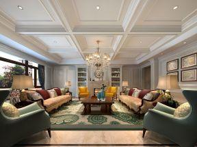 大客廳吊頂 美式風格樣板房