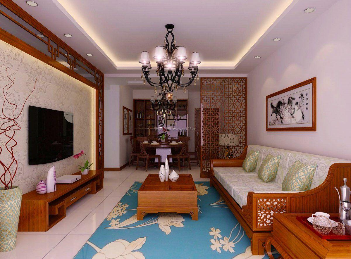 小户型客厅中式沙发背景墙效果图