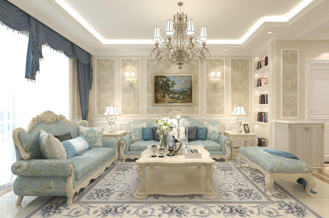2017经典纯欧式小户型客厅地毯图片_装修123效果图图片