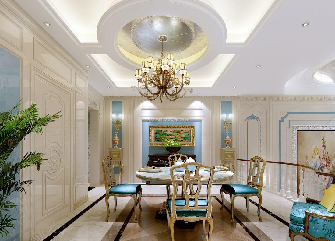 最新简欧风格别墅餐厅圆形吊顶装修效果图片