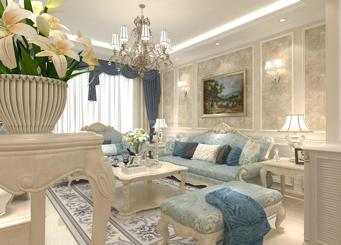 2017纯欧式小客厅沙发装修效果图片