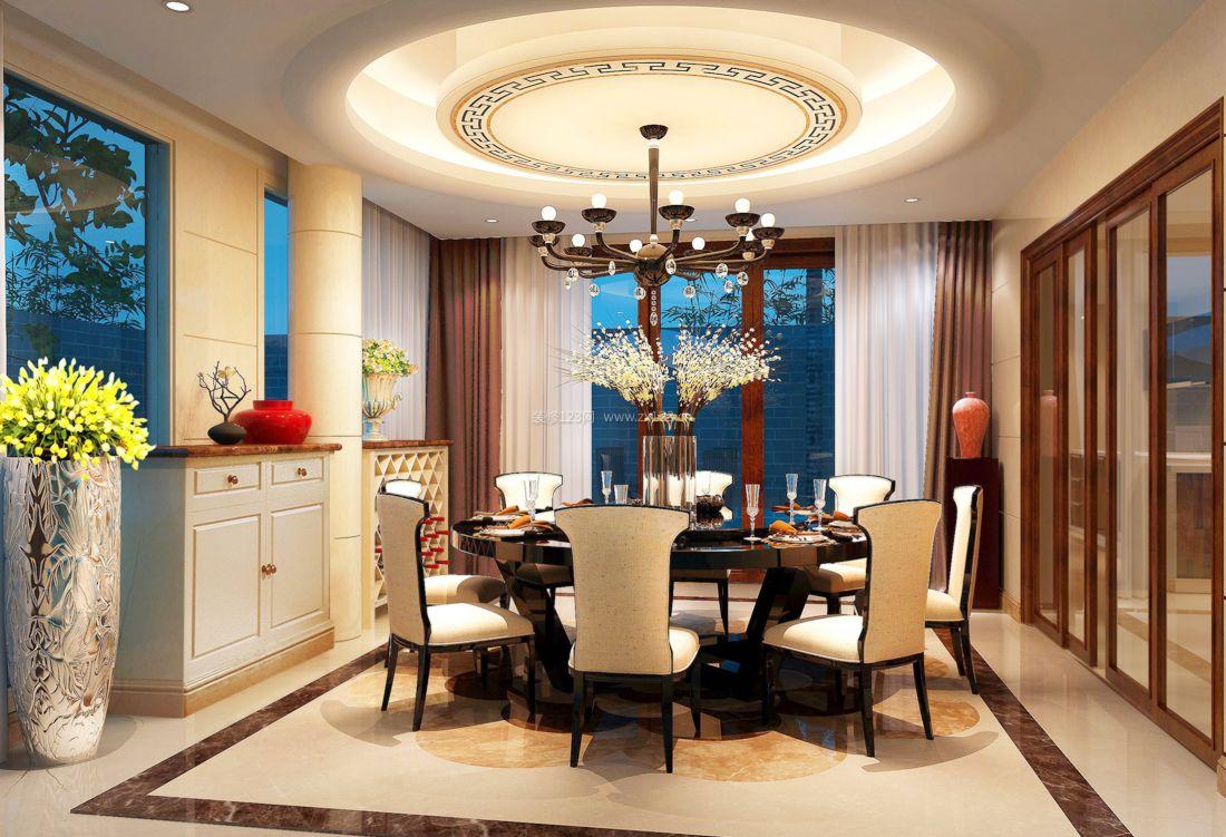 最新纯欧式别墅餐厅圆形吊顶装修效果图片
