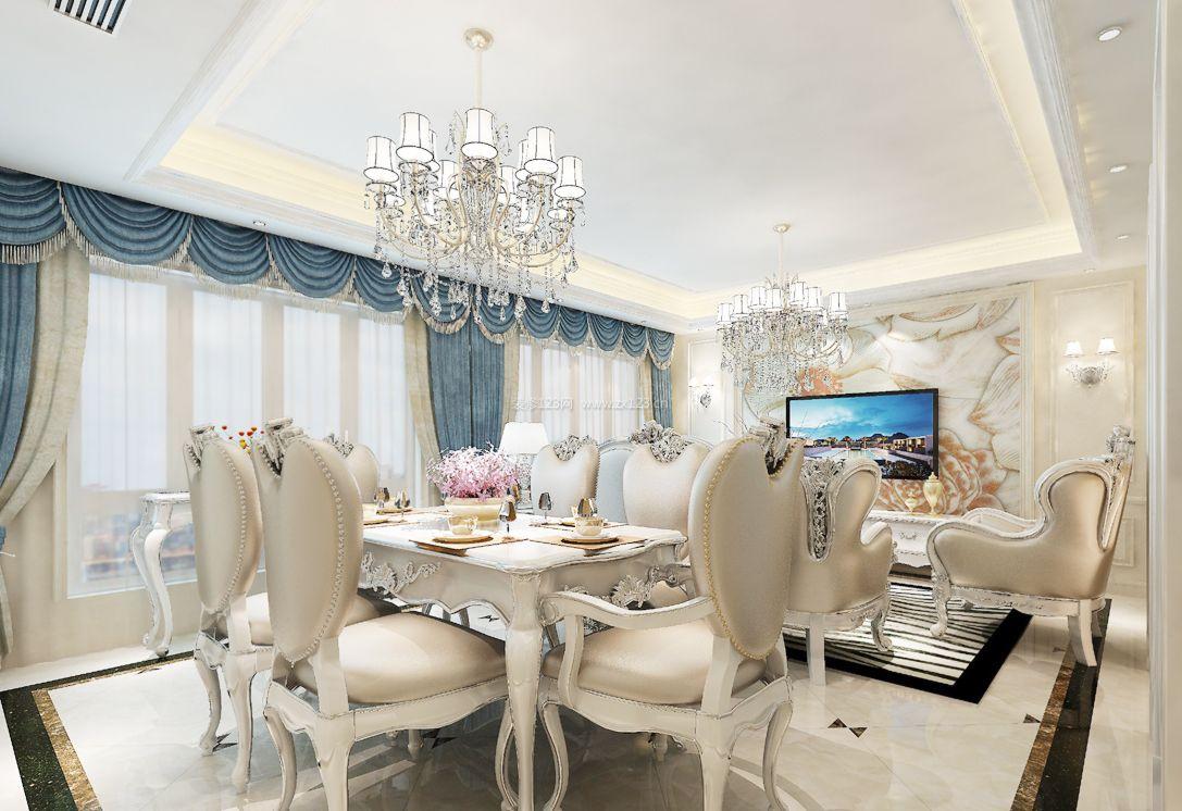 2017纯欧式客厅窗帘搭配装修效果图片