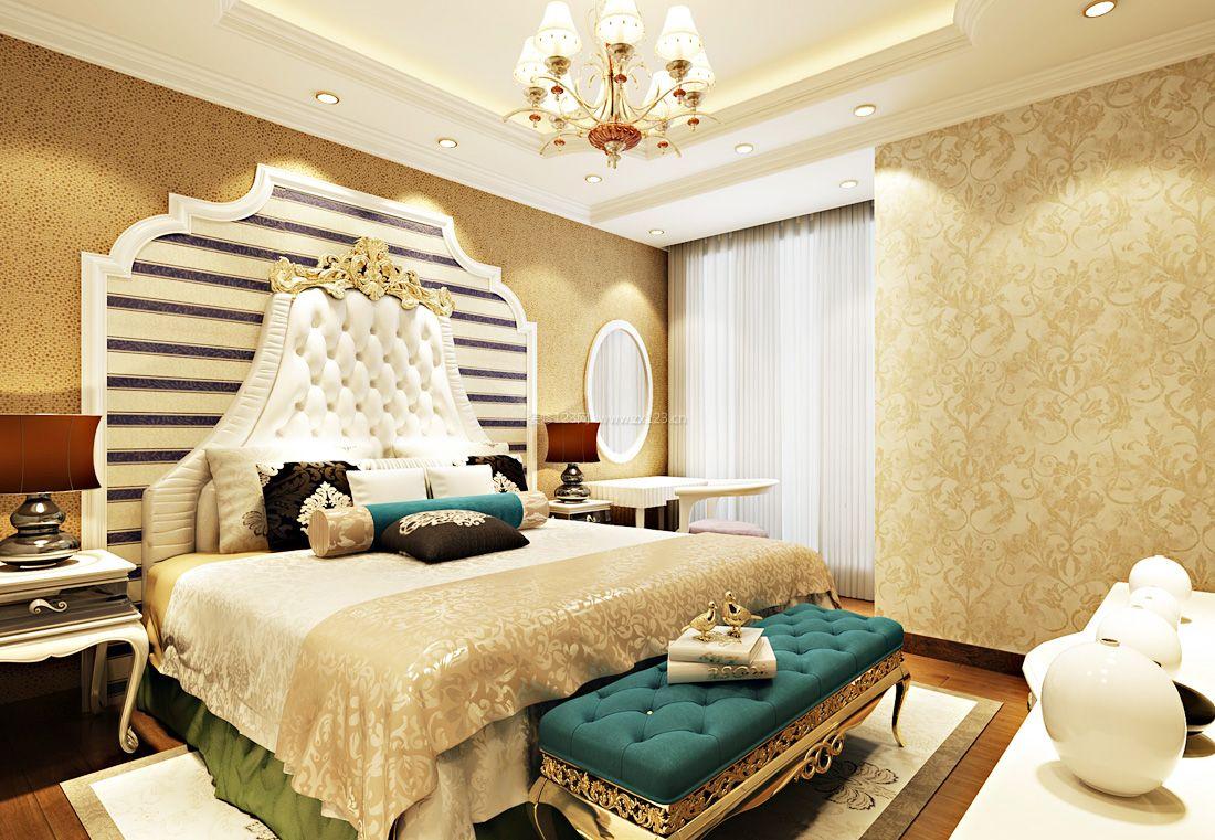 欧式小户型家居卧室套装装修图2017_装修123效果图图片