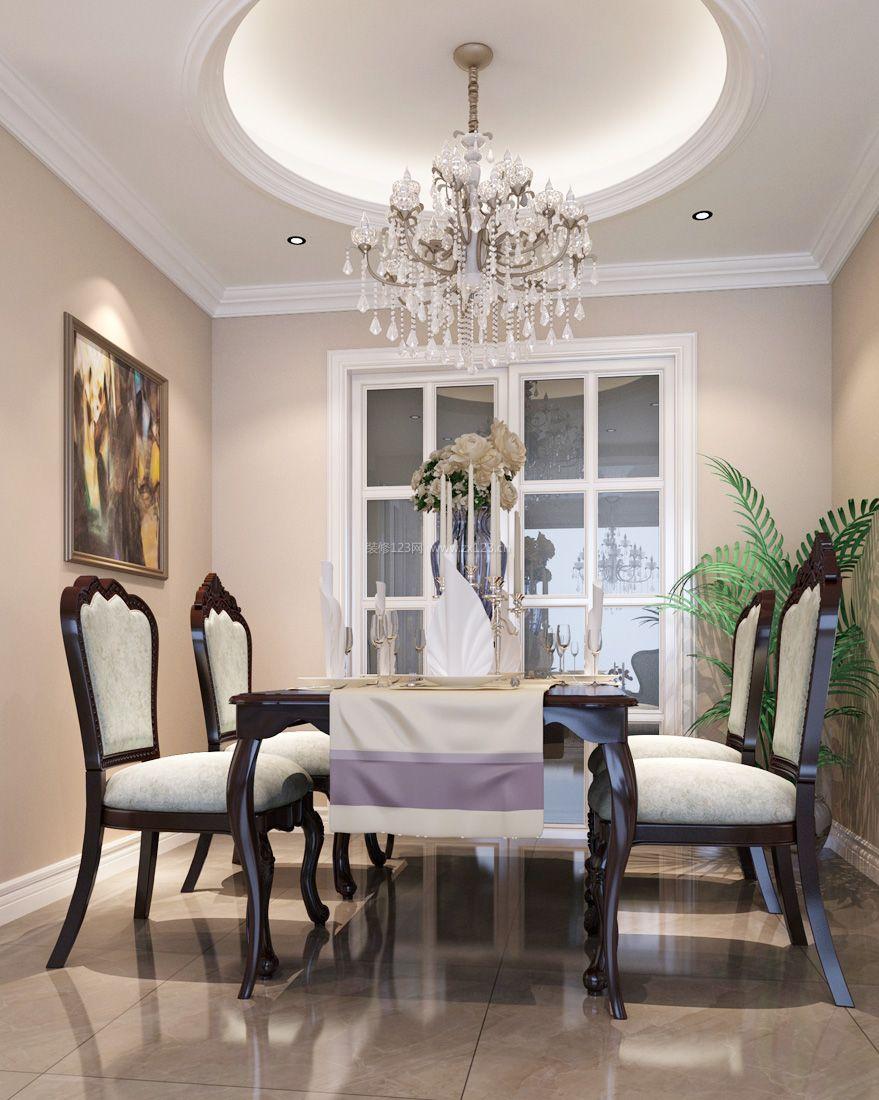 2017欧式家装简约餐厅装修设计效果图案例