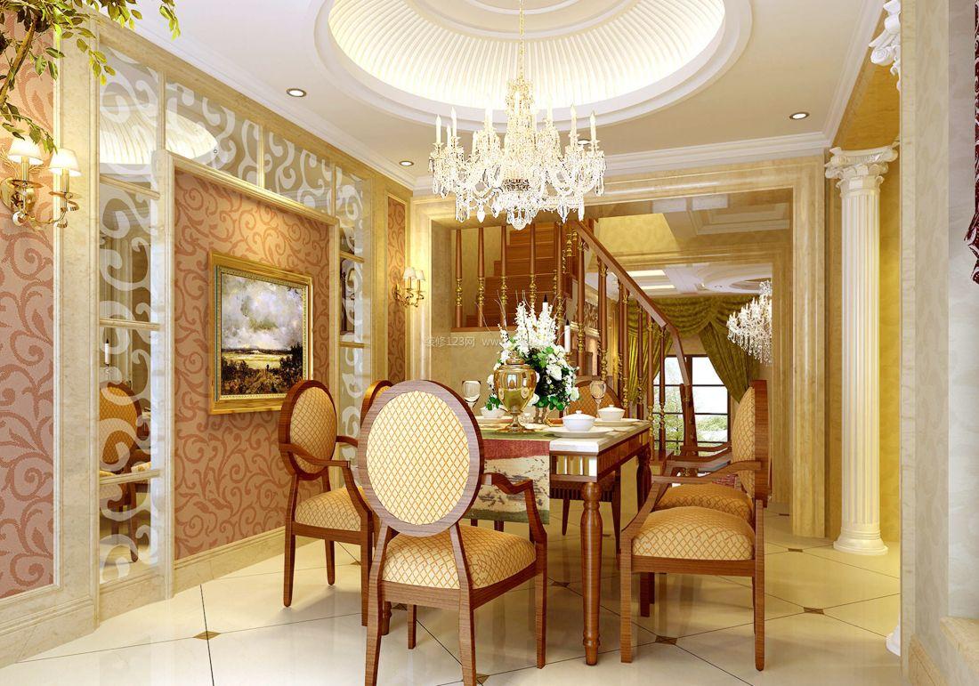 2017欧式家装餐厅装饰装修设计效果图片