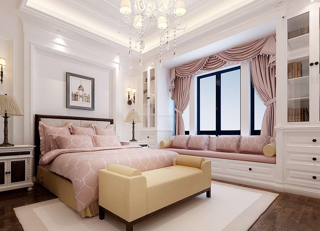 2017简约现代美式家装卧室装修效果图图片