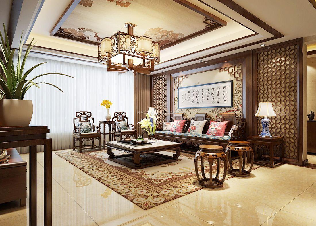 家装效果图 中式 2017新中式风格客厅吊顶装饰效果图 提供者:   ←图片