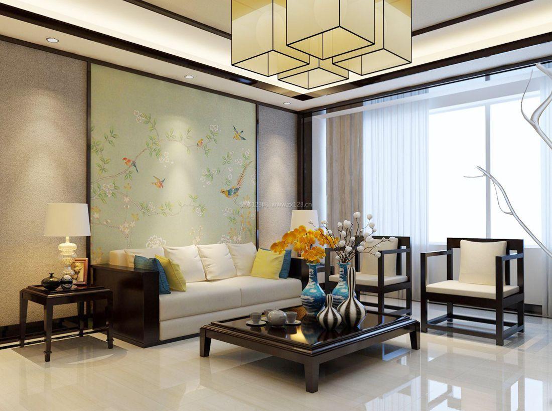 新中式风格客厅沙发背景墙装饰装修效果图片案例图片