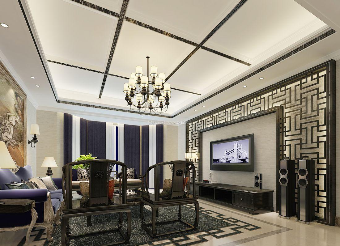 新中式风格客厅电视背景墙设计装修效果图片2017