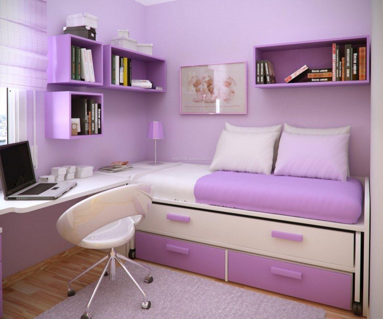 紫色调卧室与书房装修效果图