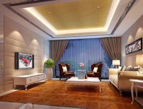 15平米客廳 布藝窗簾裝修效果圖片