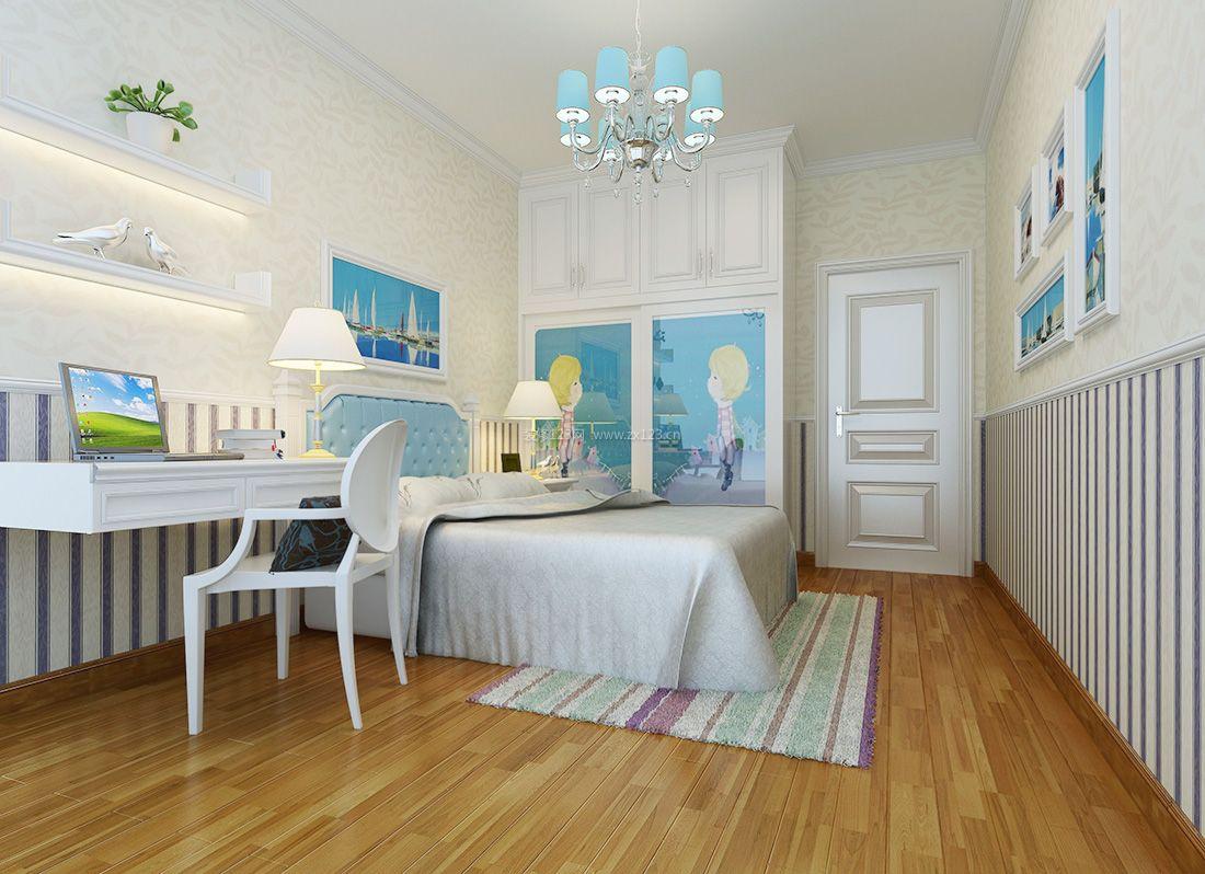 2017最新欧式家居室内儿童卧室装修效果图图片