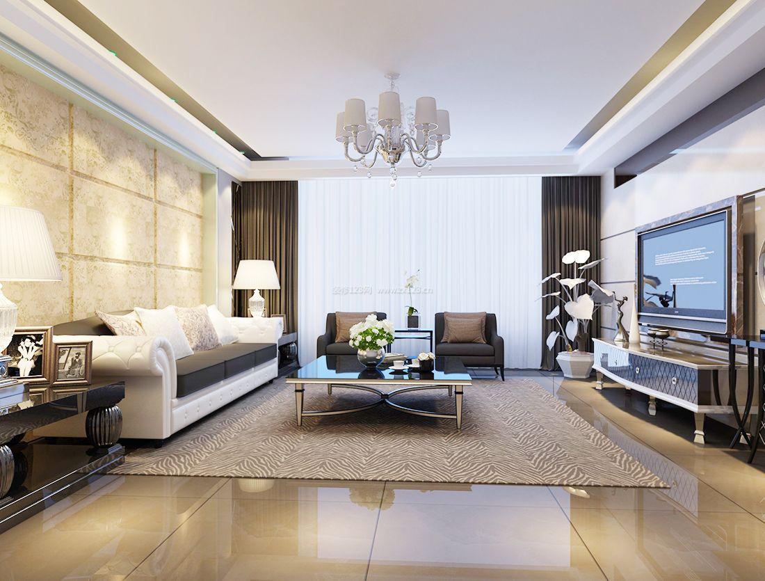 2017欧式家居室内简约客厅装修效果图