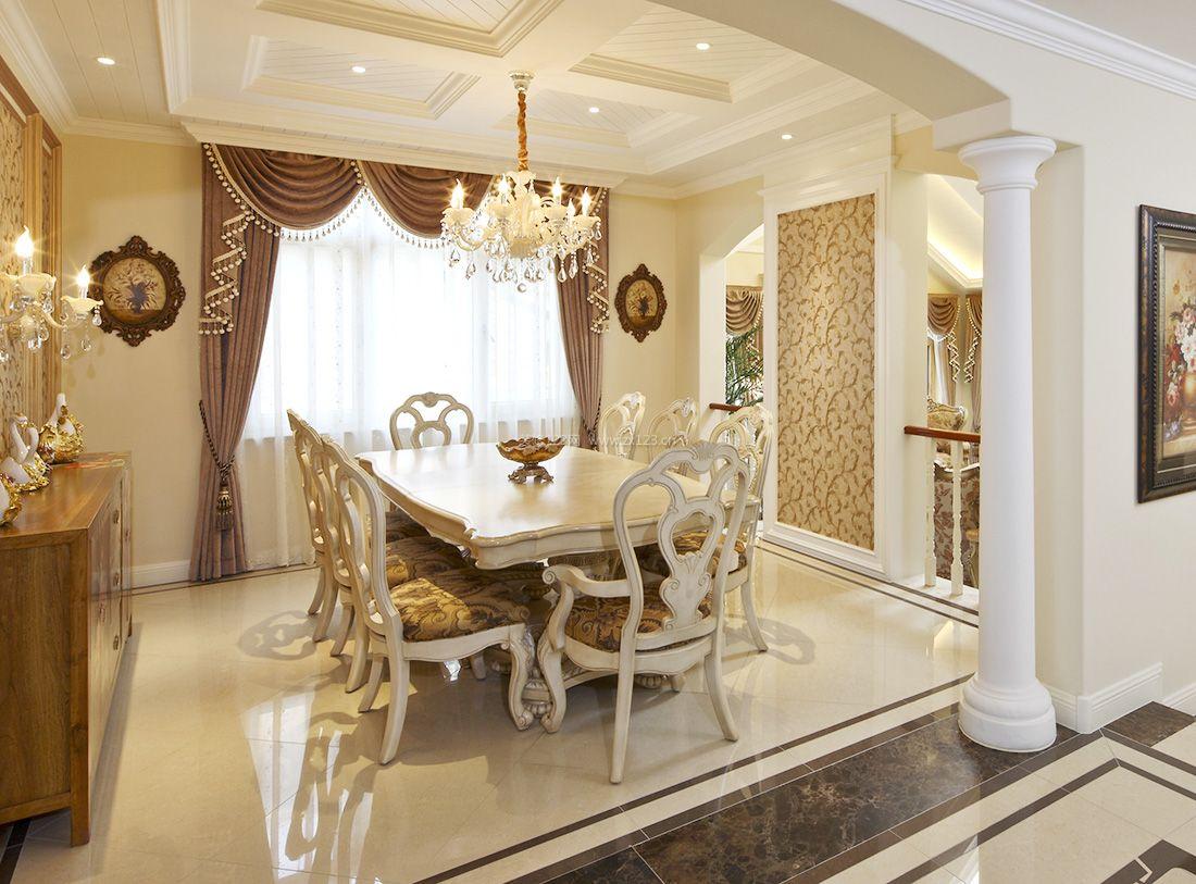 最新欧式家居室内餐厅吊顶设计装修效果图片