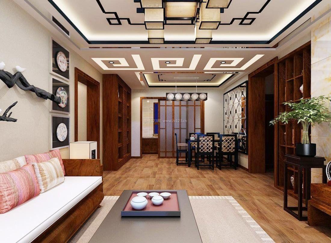 中式风格客厅餐厅吊顶装修效果图欣赏