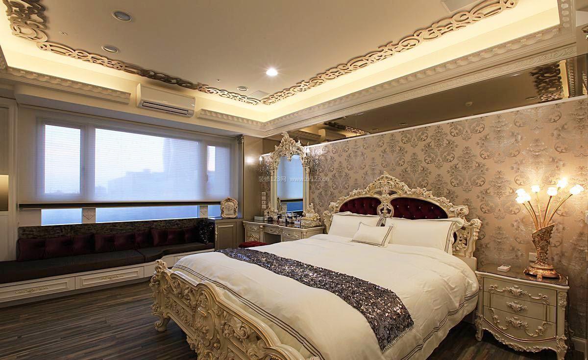 欧式豪华卧室装修图片大全图片