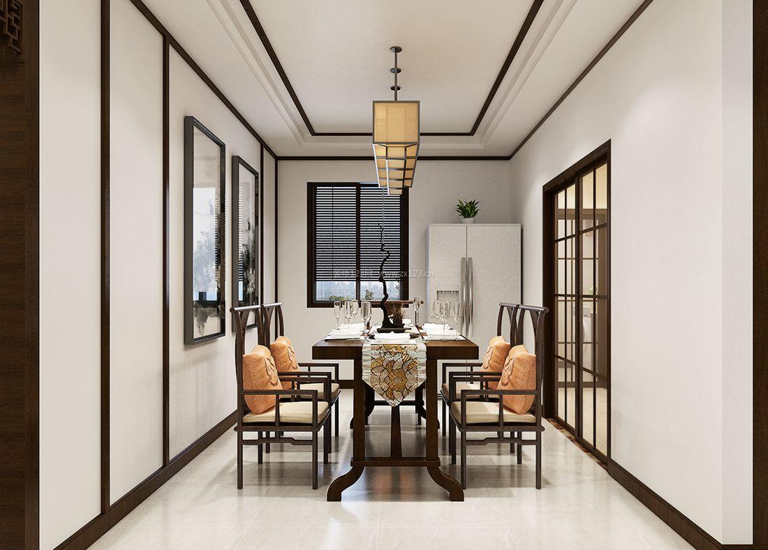 最新现代中式简约餐厅餐桌椅子装修效果图片