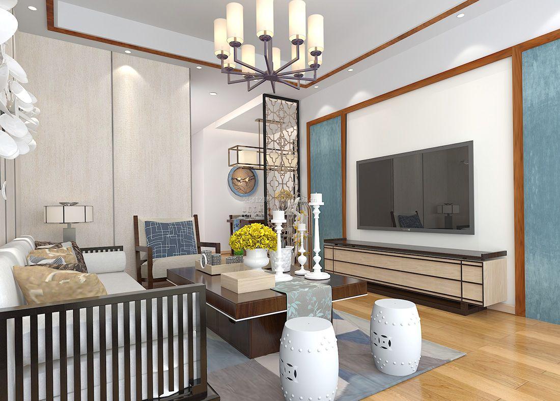 2017简约中式80平米装修客厅装饰效果图片