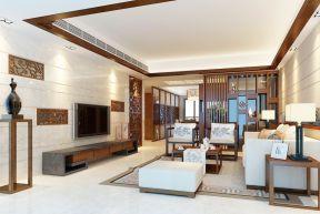 简约中式客厅装饰 客厅电视背景墙装修图