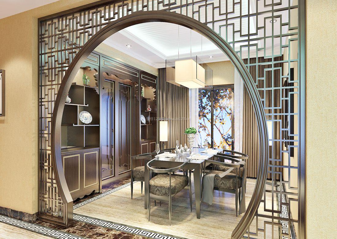 经典中式房屋餐厅门洞装修设计效果图