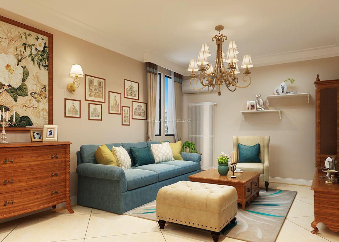 美式风格小客厅灯装修设计效果图2017