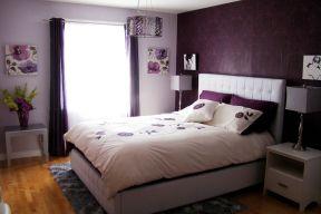 紫色臥室  家庭室內設計