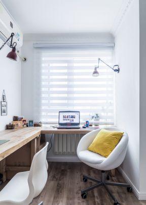 小戶型新房設計 小書房設計
