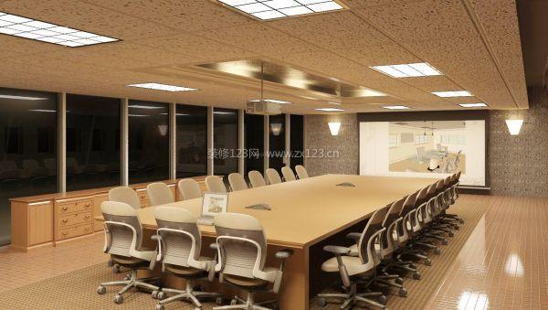 会议室装修技巧都有什么 会议室装修注意事项图片