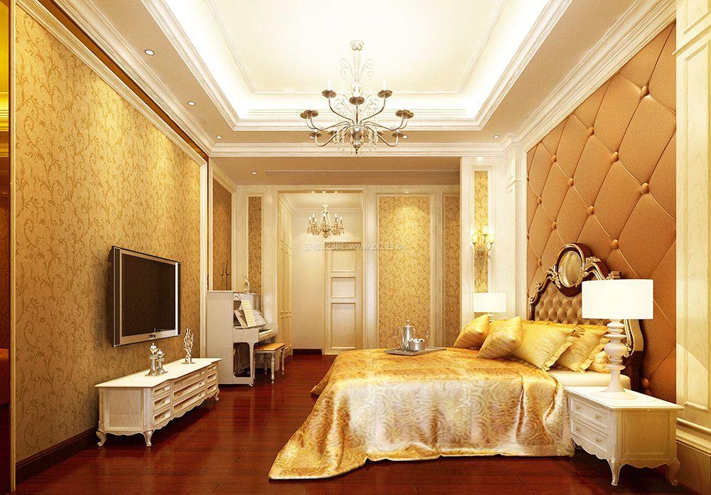 欧式卧室床软包背景墙装修效果图