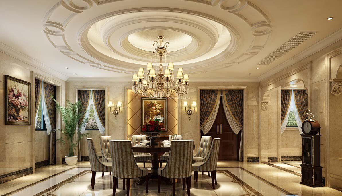 餐厅吊顶造型效果图欧式图片