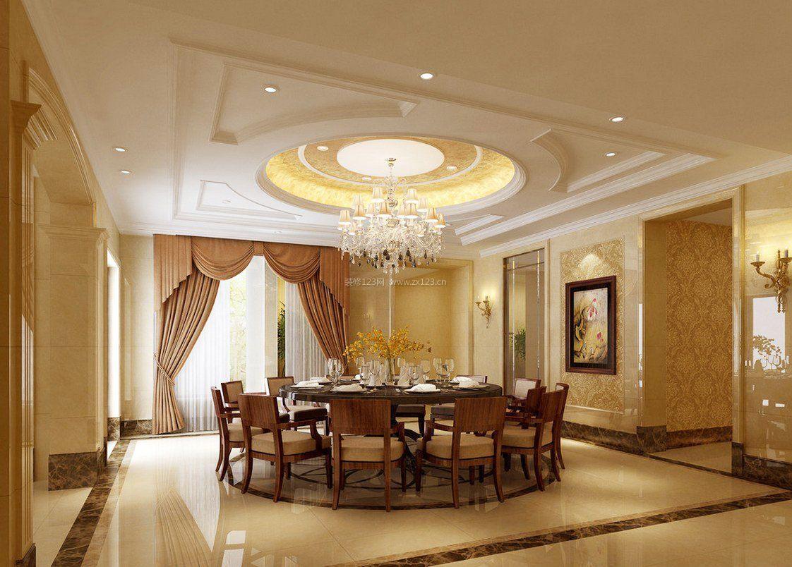 别墅装修风格欧式餐厅吊顶造型效果图片
