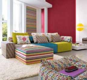 130平米客廳簡單 時尚客廳裝飾