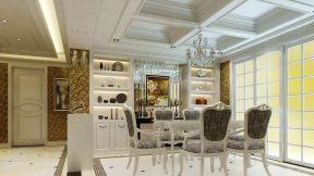欧式餐厅装饰酒柜 现代欧式风格装修效果图片