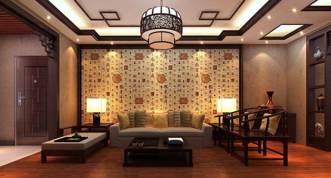 现代中式家庭客厅吊顶装修效果图图片