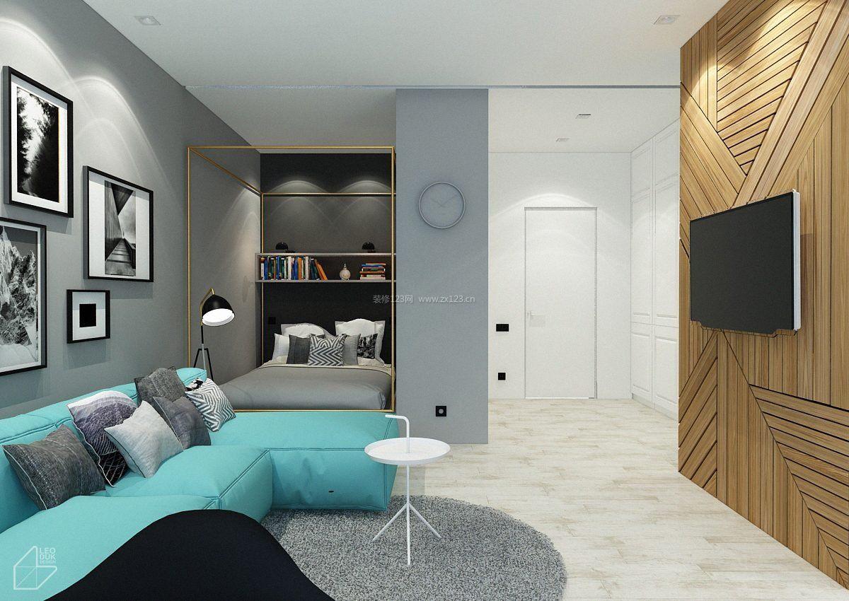 50平米单身公寓客厅装饰效果图_装修123效果图