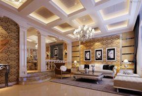 歐式客廳家裝 歐式客廳吊頂造型