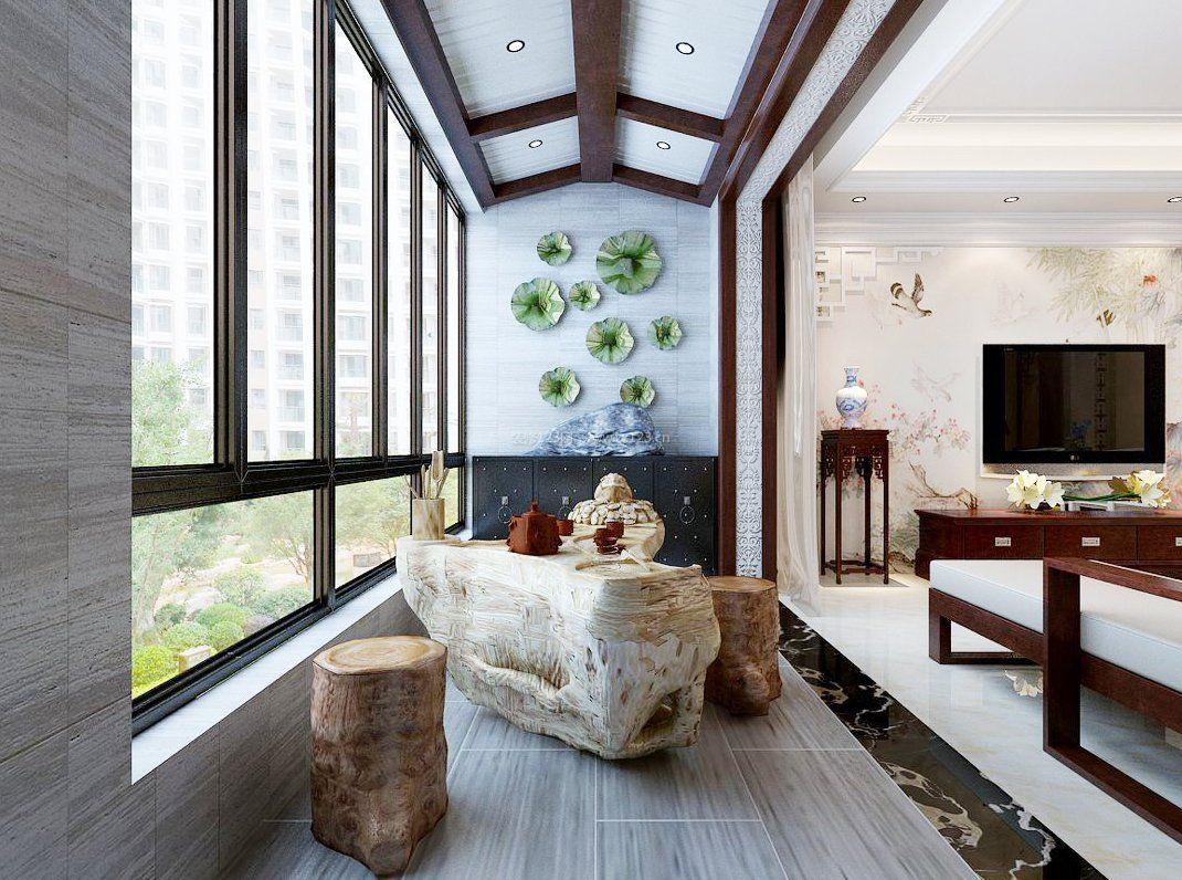 新中式客厅阳台茶室装修效果图大全_装修123效果图