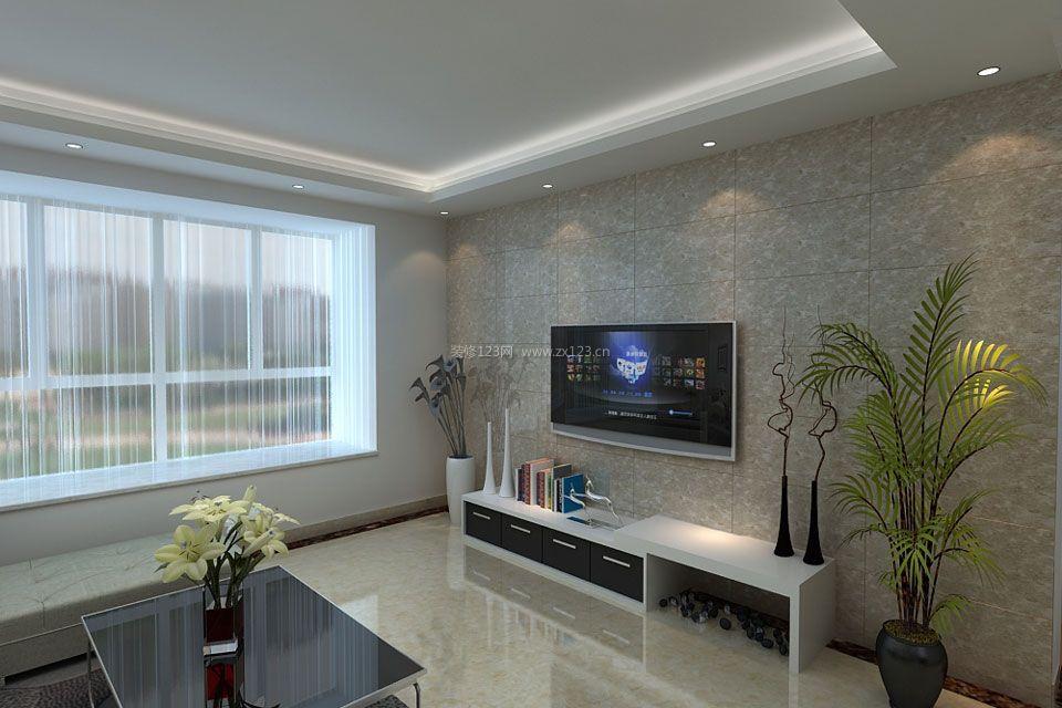 家装客厅瓷砖电视背景墙效果图大全2017