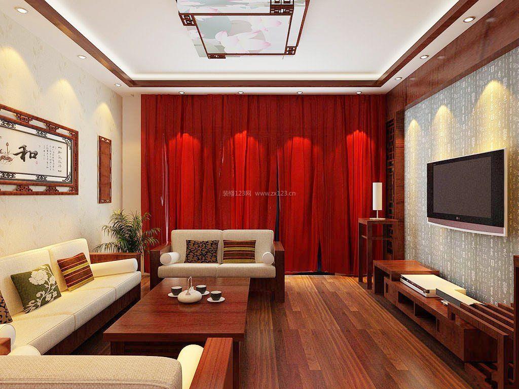 家裝效果圖 中式 中式簡約風格客廳燈飾裝修效果圖片小戶型 提供者