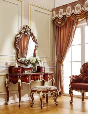 歐式臥室梳妝臺