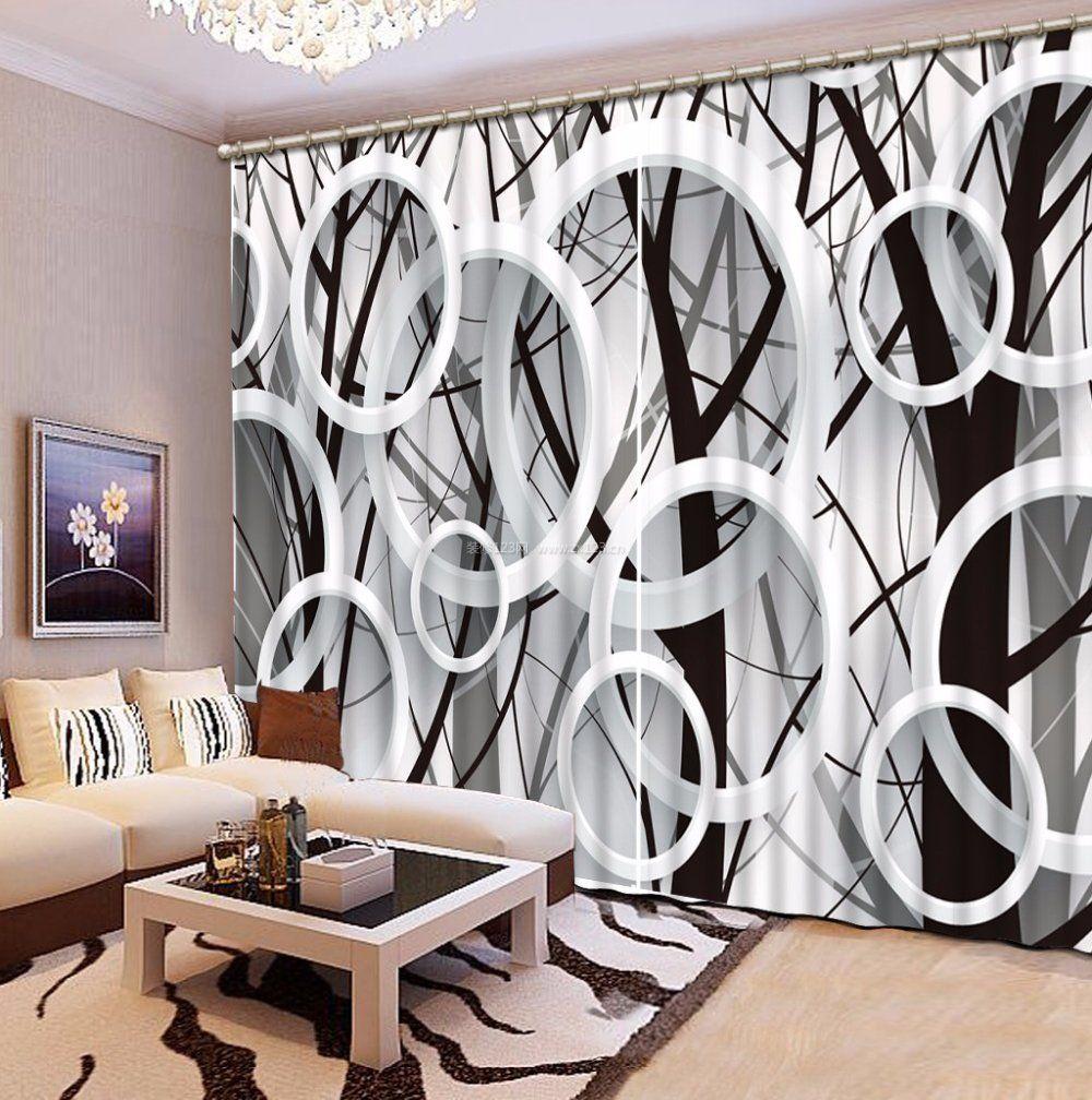 现代简约风窗帘室内客厅效果图