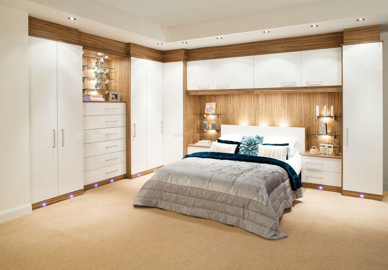 房屋卧室柜子设计图片2017_装修123效果图