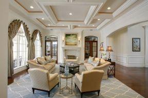 客厅天花板装修效果图